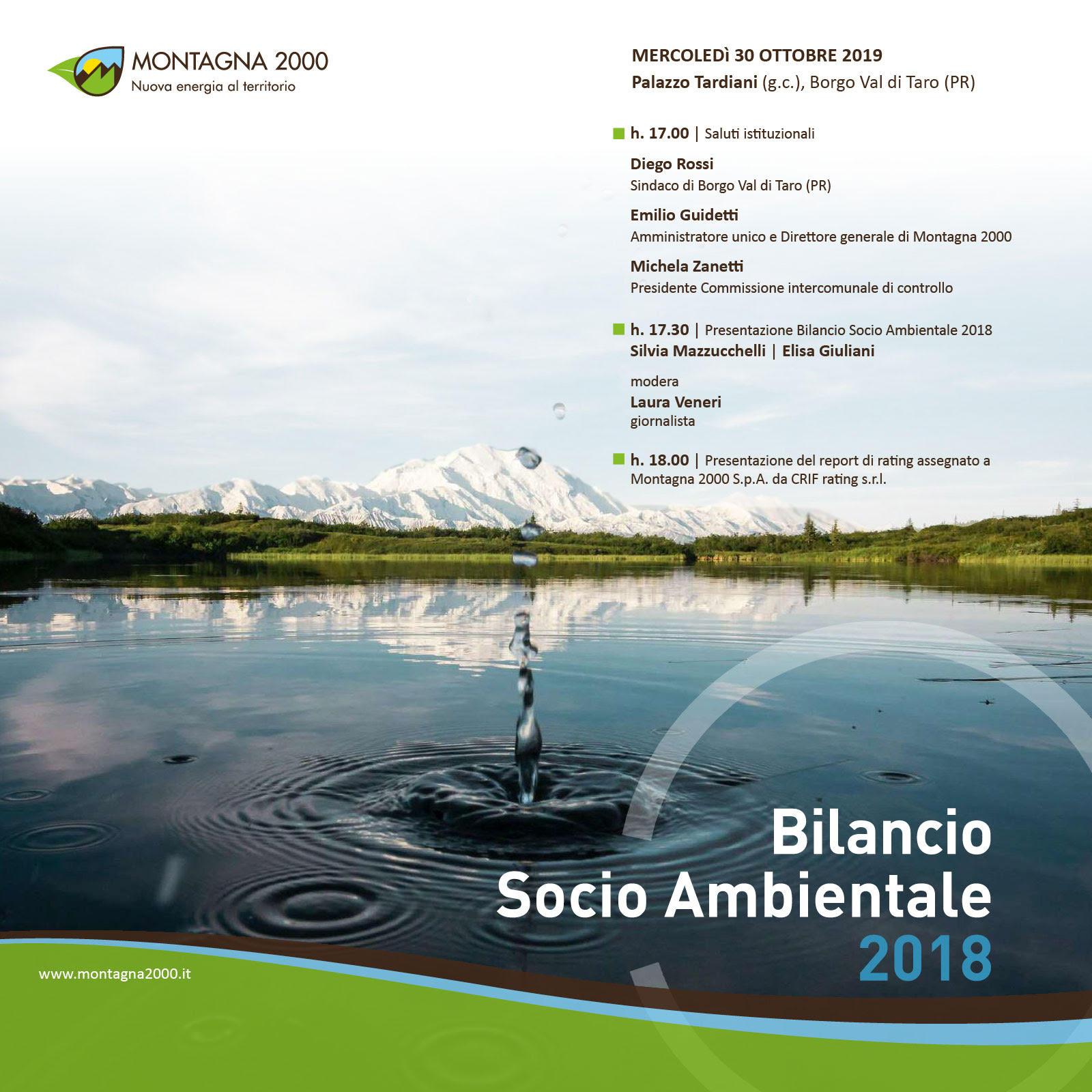 Presentazione del Bilancio Socio Ambientale